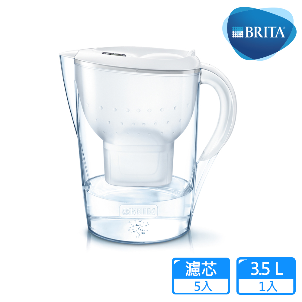 德國BRITA 3.5公升Marella馬利拉濾水壺+4入MAXTRA Plus濾芯(共5芯)_白色