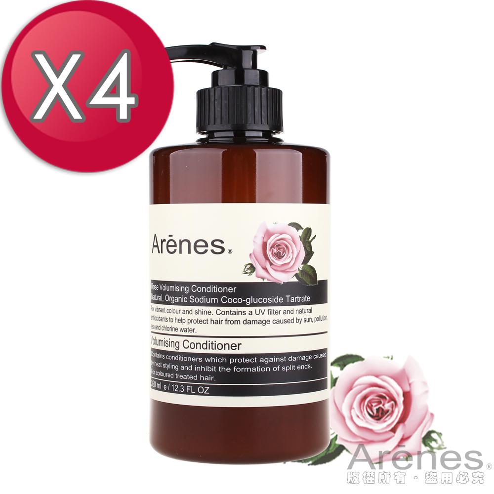 【Arenes】玫瑰香氛植萃護髮素4瓶組(350ml)