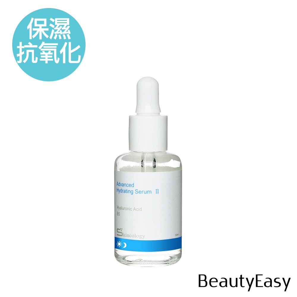 Skincology玻尿酸全效保濕精華液