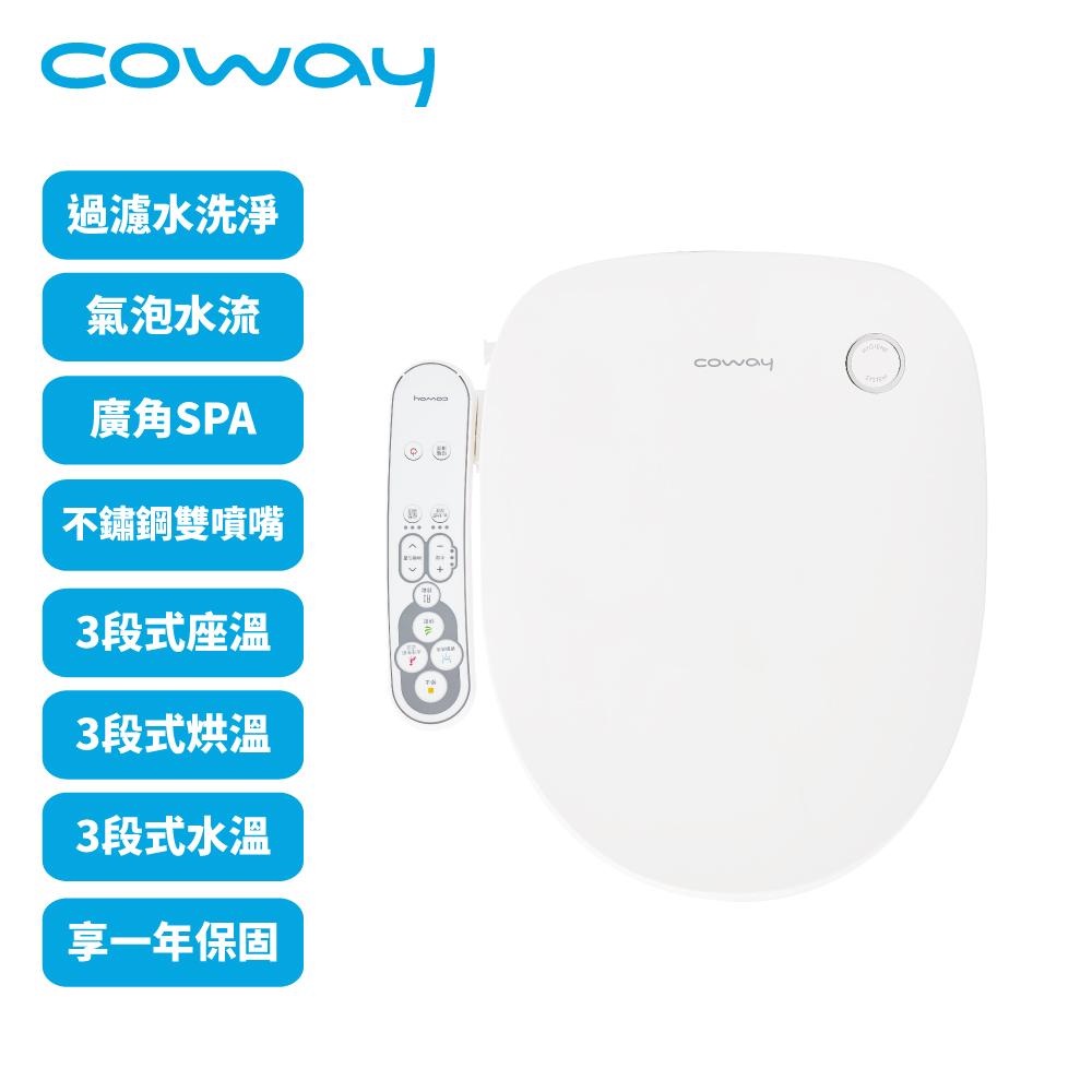 Coway 濾淨智控數位馬桶座BA-19【進階加長款】★贈兒童馬桶座