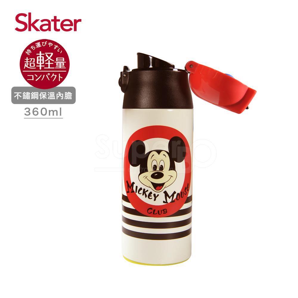 Skater直飲不鏽鋼保溫瓶(360ml)米奇Club