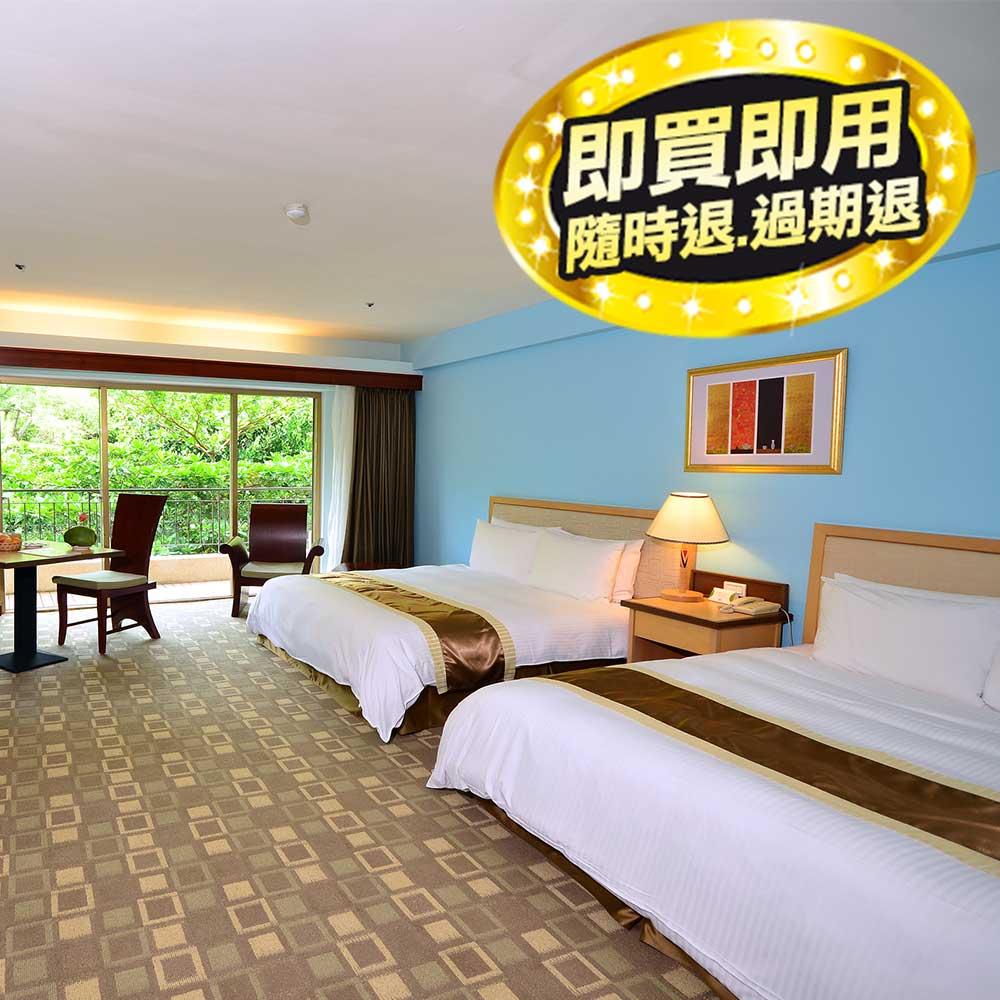 《福利網獨享》【屏東】墾丁福華渡假飯店-<豪華雙床房>美好假期專案
