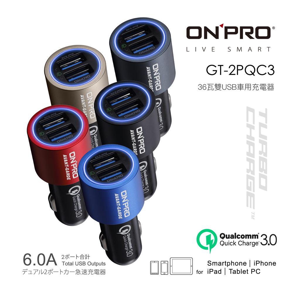 ONPRO GT-2PQC3 6A双快充3.0急速车用充电器