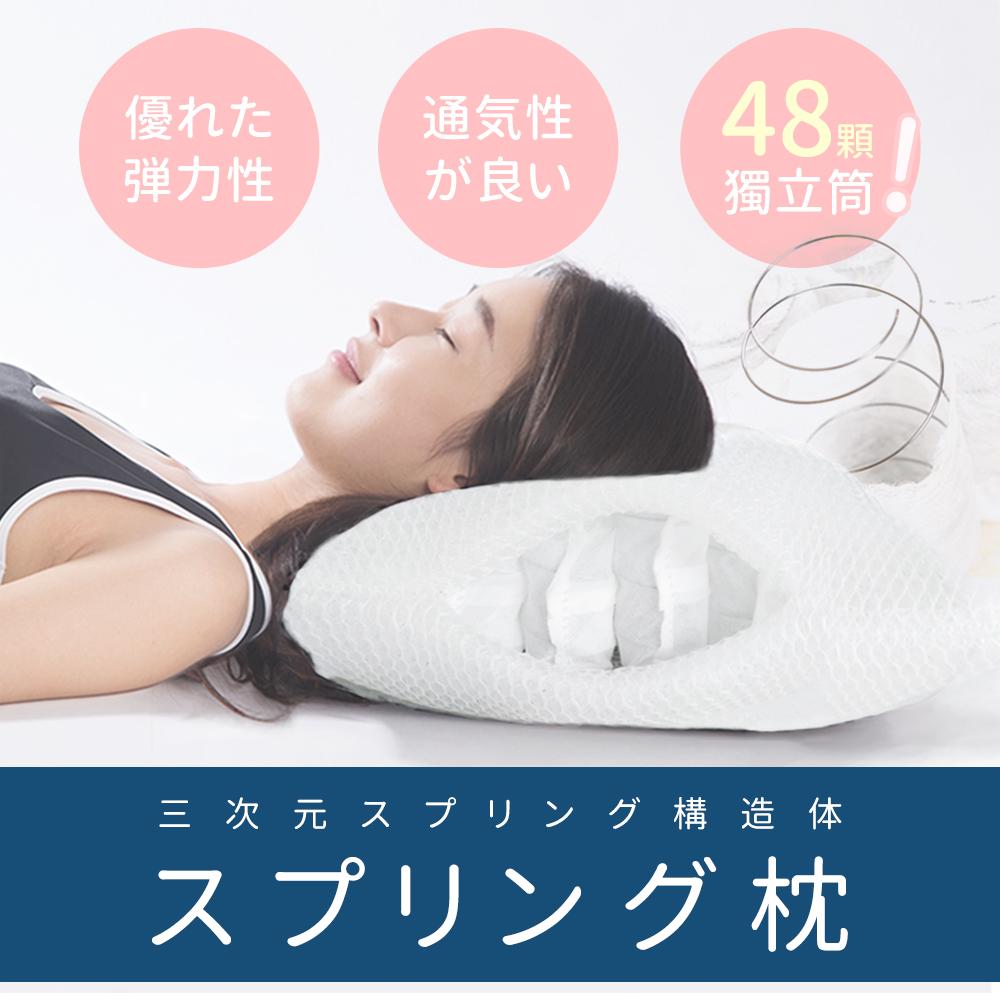 【優宅嚴選】新一代日本熱銷超透氣彈性獨立筒水洗枕(彈性再升級!)