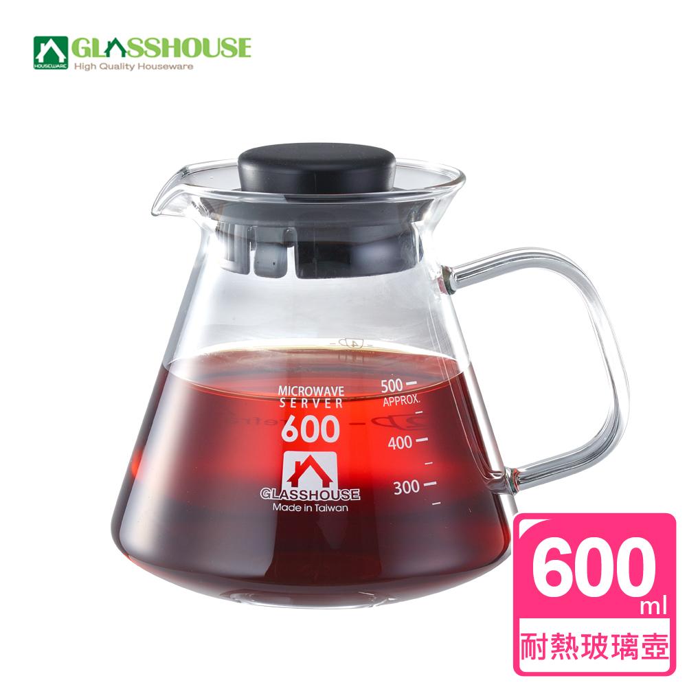 【Glasshouse】台製耐熱玻璃壺/咖啡壺/花草茶壺600ML(B600)