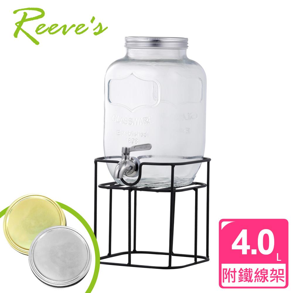 【韓國Reeves 維思】大容量玻璃梅森果汁派對桶-方形4.0L附架(2色可選)