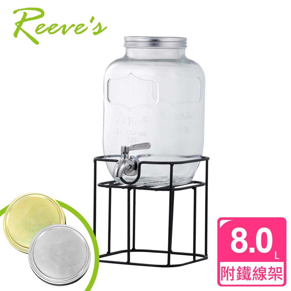 【韓國Reeves 維思】大容量玻璃梅森果汁派對桶-方形8.0L附架(2色可選)
