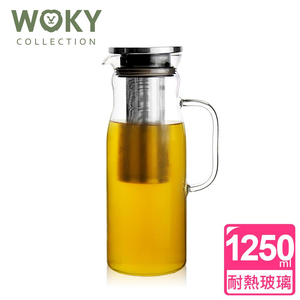 【WOKY沃廚】長濾網冰鎮冷泡耐熱玻璃壺1250ML