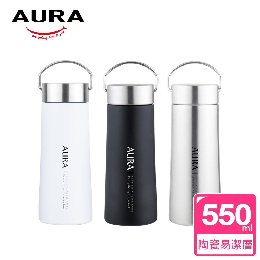 【AURA 艾樂】簡約陶瓷不沾保溫瓶550ML(3色可選)