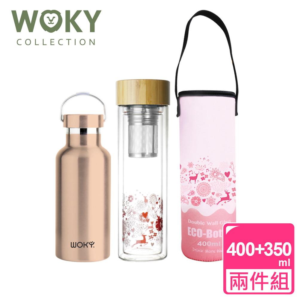 【WOKY 沃廚】春漾雙層玻璃/不鏽鋼保溫雙瓶禮盒組(2色可選)