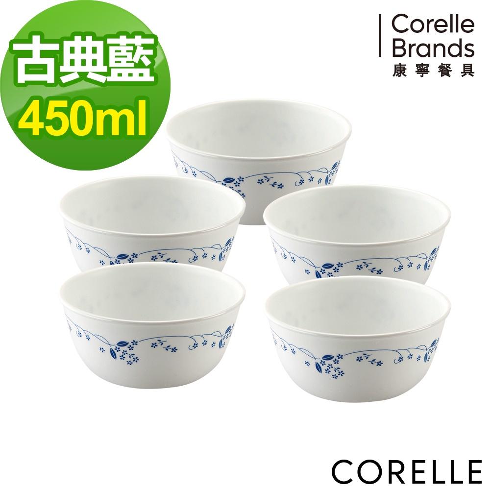 CORELLE 康寧 古典藍5件式餐盤組-E20