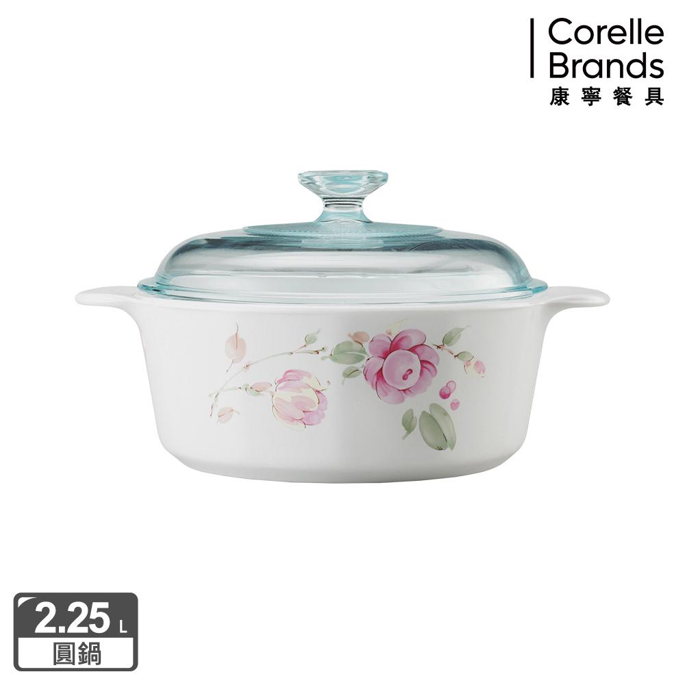 CORELLE 康寧 田園玫瑰圓型康寧鍋2.2L