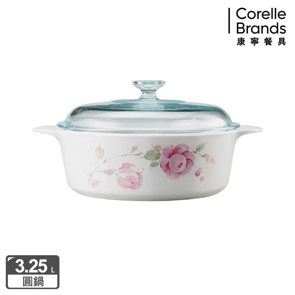 CORELLE 康寧 田園玫瑰圓型康寧鍋3.2L