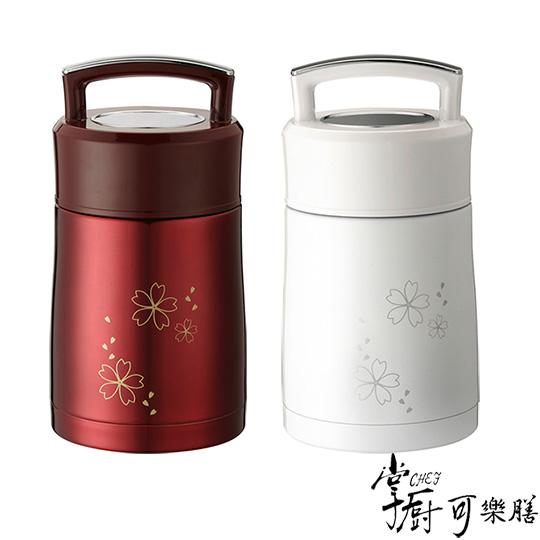 掌廚 可樂膳手提不銹鋼超真空保溫燜燒罐1100cc 兩入組 (紅 / 白)
