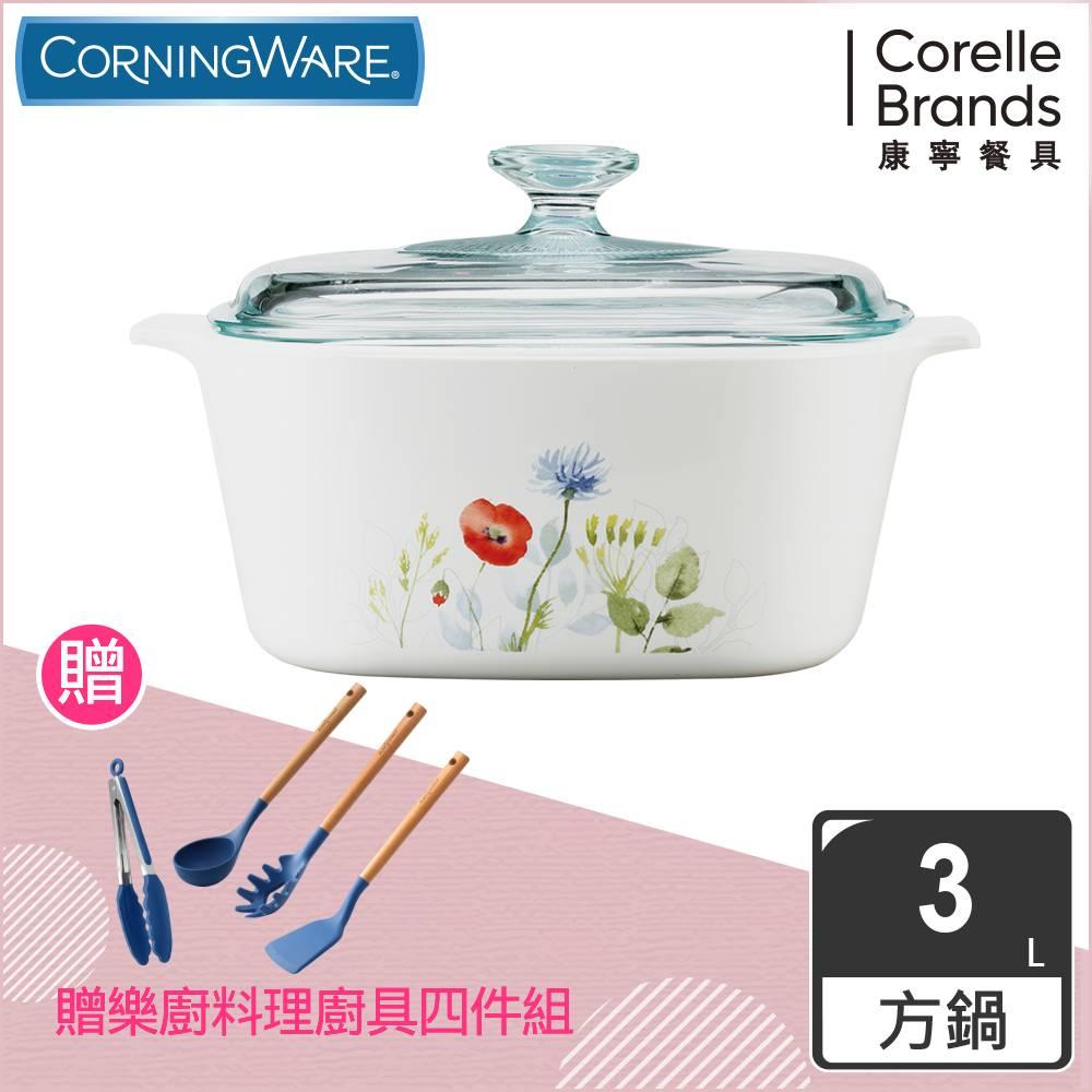 美國康寧 CorningWare 花漾彩繪方型康寧鍋-A3