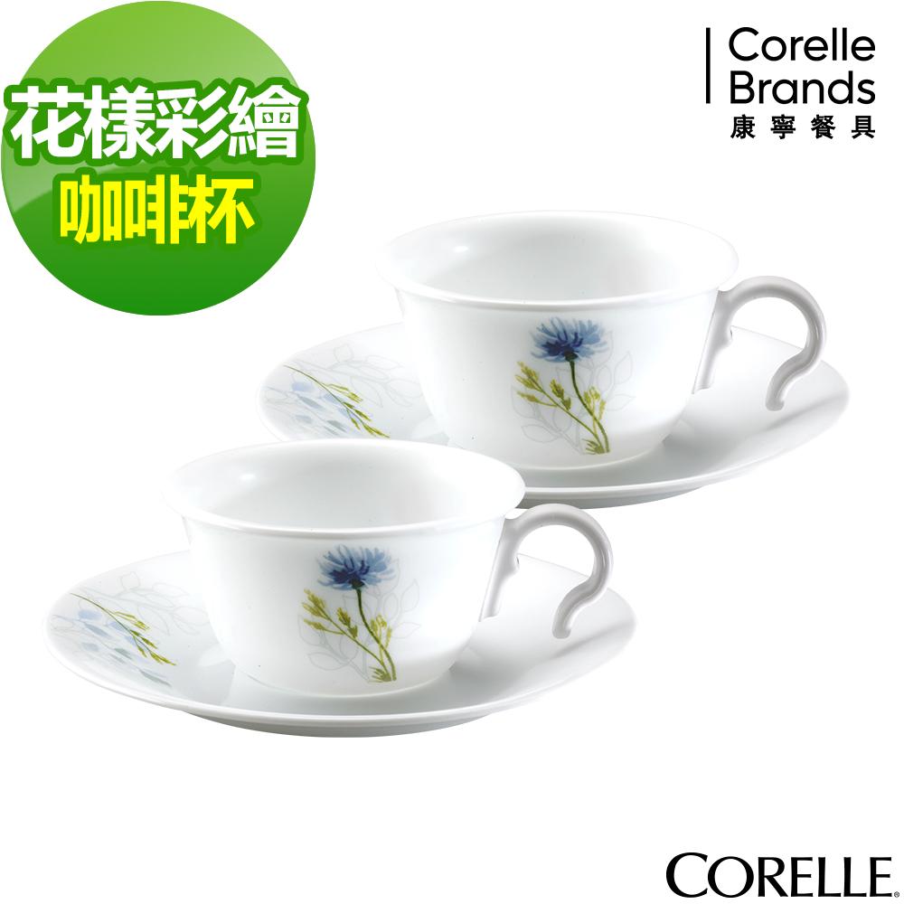 CORELLE 康寧 花漾彩繪咖啡杯組-D04