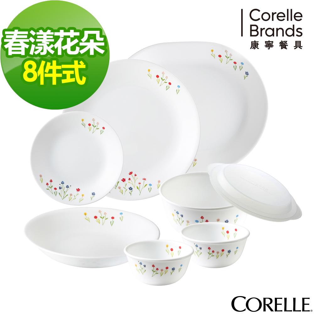 CORELLE康寧春漾花朵餐盤組(H01)