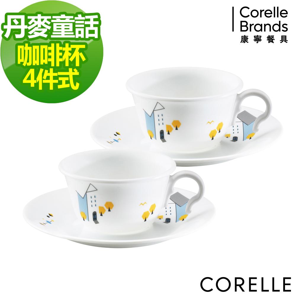 CORELLE康寧丹麥童話咖啡杯組 (D04)