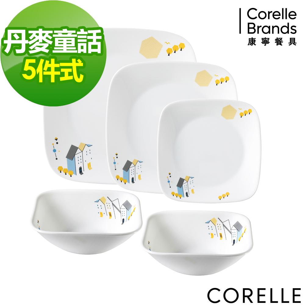 CORELLE康寧丹麥童話方形餐盤組(E03)