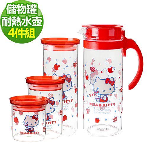 Hello Kitty 幸福廚房耐熱玻璃儲物罐+壺-(4入組)-D08