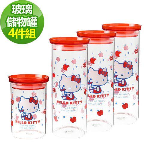 Hello Kitty 大容量密封耐熱玻璃儲物罐 4入組-D09