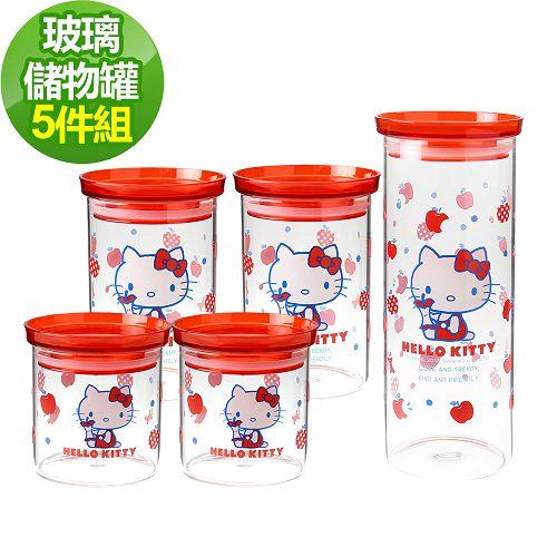 Hello Kitty 愜意野餐耐熱玻璃儲物罐 5入組-E11