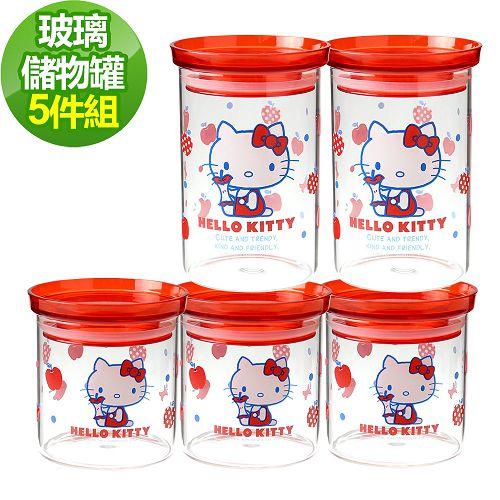 Hello Kitty 輕巧收納耐熱玻璃儲物罐 5入組-E12