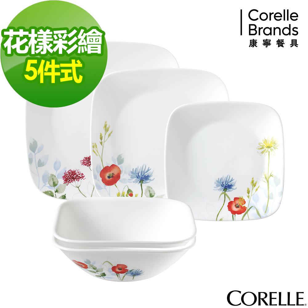 CORELLE 康寧花漾彩繪5件式餐盤組方形餐盤組(E04)