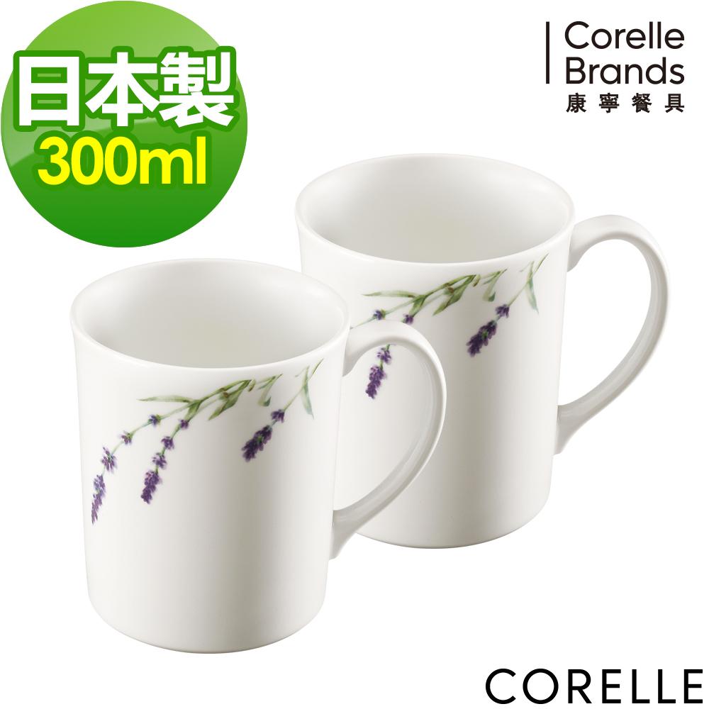 CORELLE康寧薰衣草園2件式馬克杯組-B01
