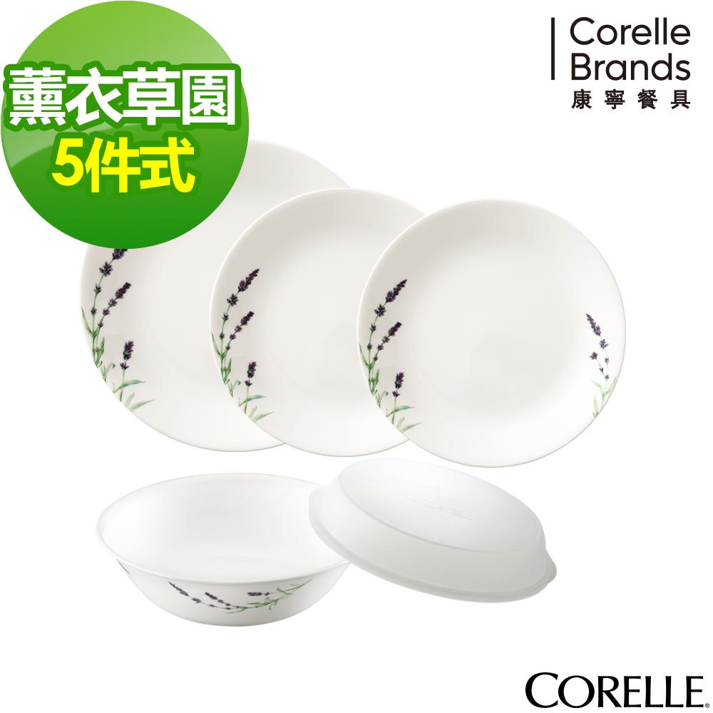 CORELLE康寧薰衣草園5件式餐盤組-E01
