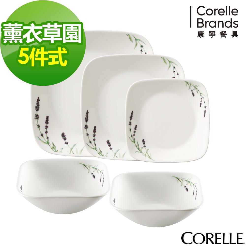 CORELLE康寧薰衣草園5件式方形餐盤組-E03