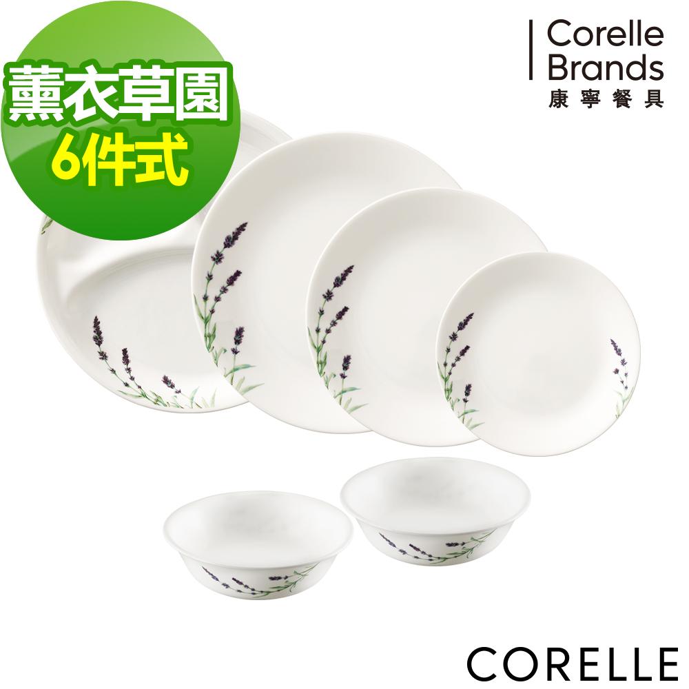 CORELLE康寧薰衣草園6件式餐盤組-F01