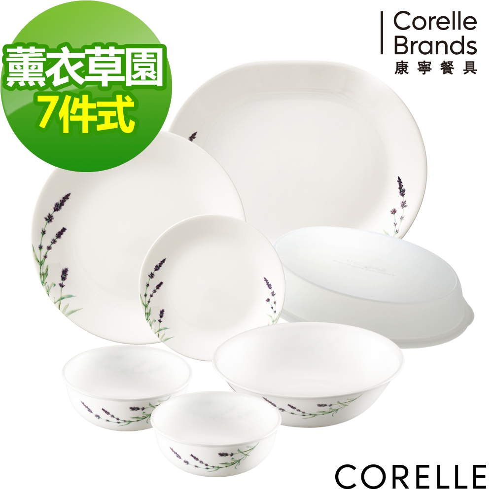 CORELLE康寧薰衣草園7件式餐盤組-G01
