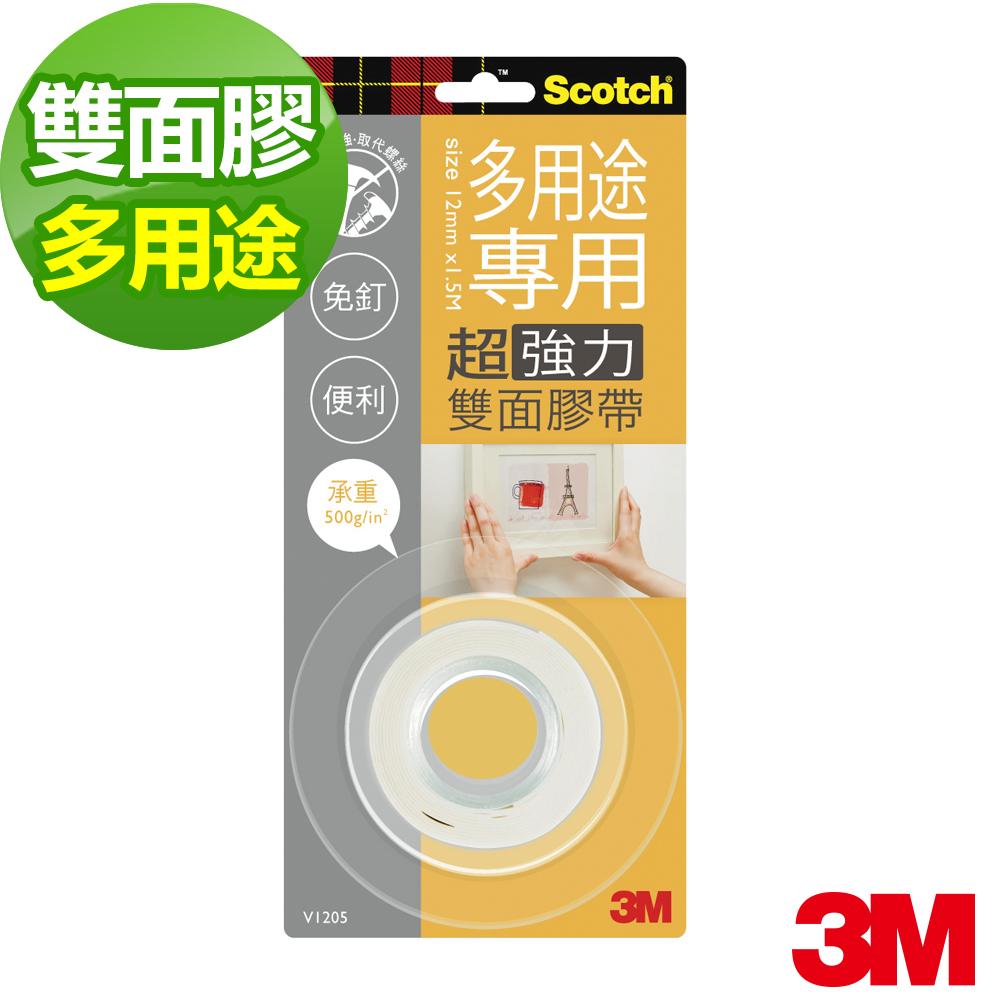 3M VHB超強力雙面膠帶多用途 12X1.5M~V1205