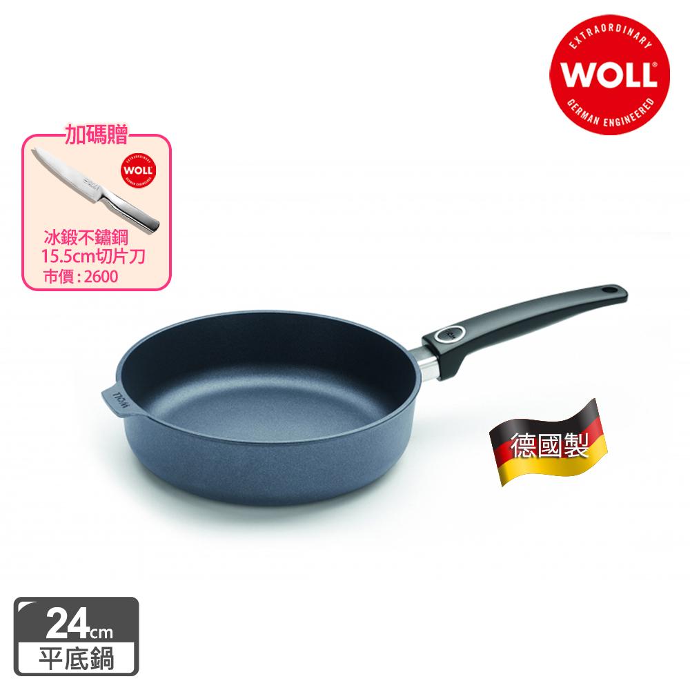 【德國 WOLL】Diamond Lite新鑽石系列24cm深煎鍋