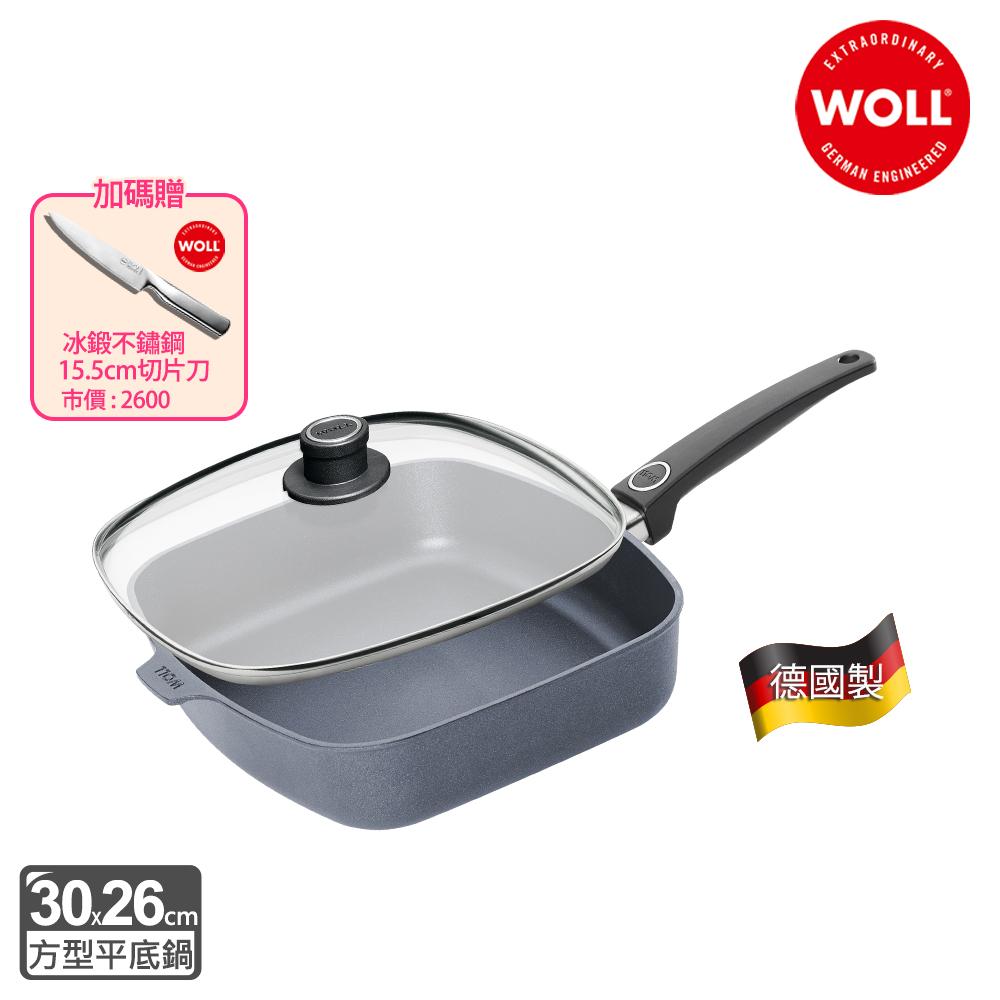 【德國 WOLL】Diamond Lite新鑽石系列30x26cm方型平底鍋-含蓋