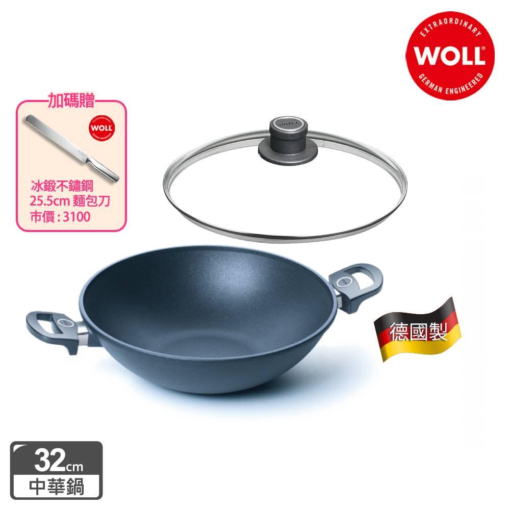 【德國 WOLL】Titan Best鈦鑽石系列32cm雙耳中華鍋-含蓋