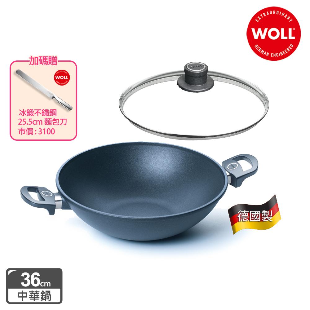 【德國 WOLL】Titan Best鈦鑽石系列36cm中華鍋-含蓋