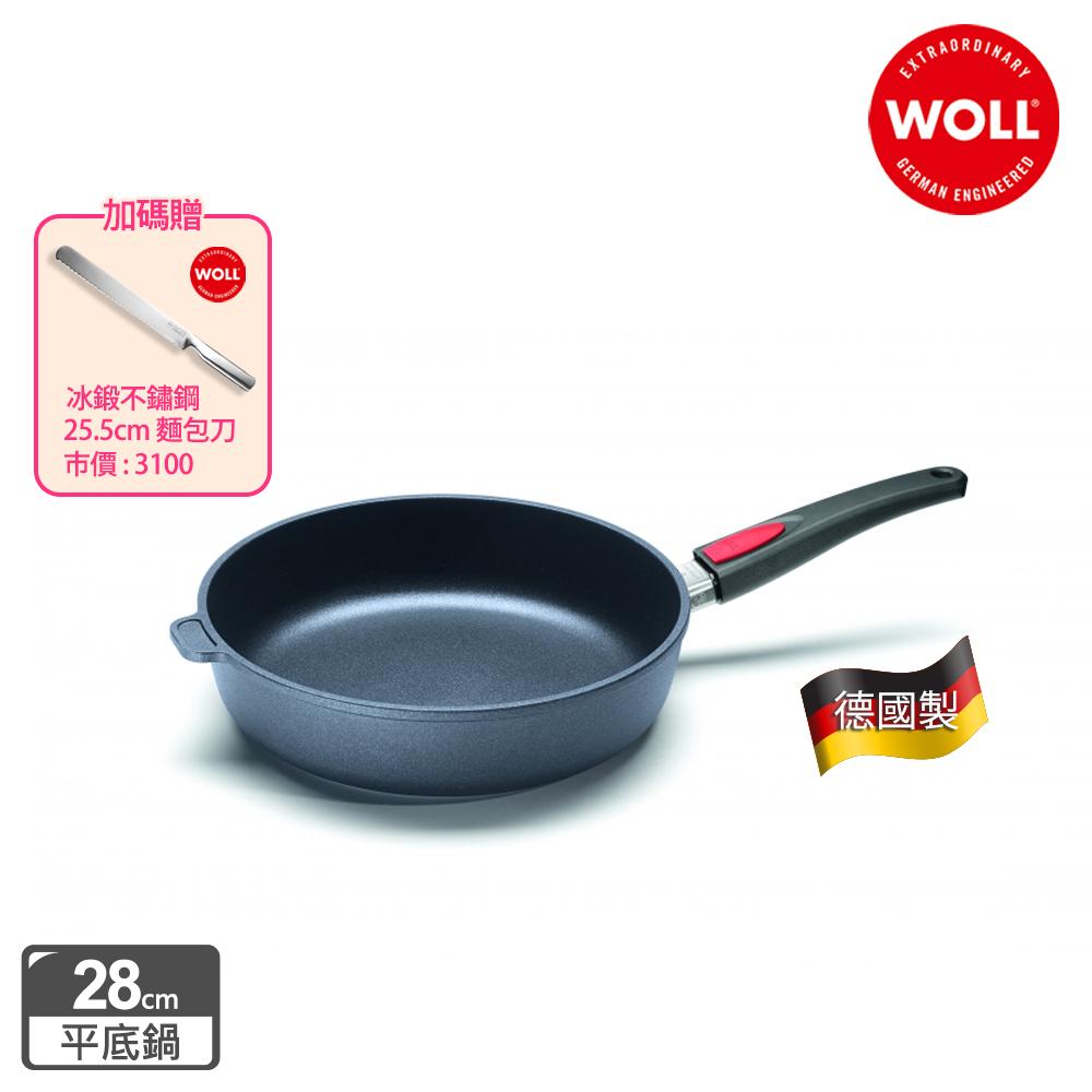 【德國 WOLL】Titan Best鈦鑽石系列28cm深煎鍋