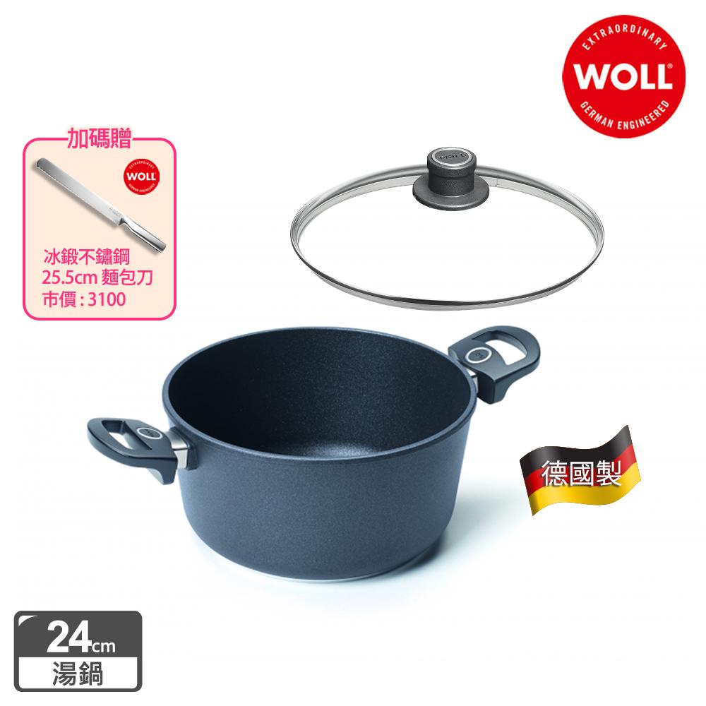 【德國 WOLL】Titan Best鈦鑽石系列24cm湯鍋-含蓋