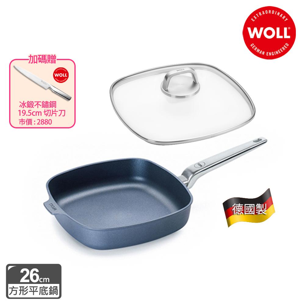 【德國 WOLL】Diamond Lite Pro鑽石系列26cm 方形平底鍋-含蓋
