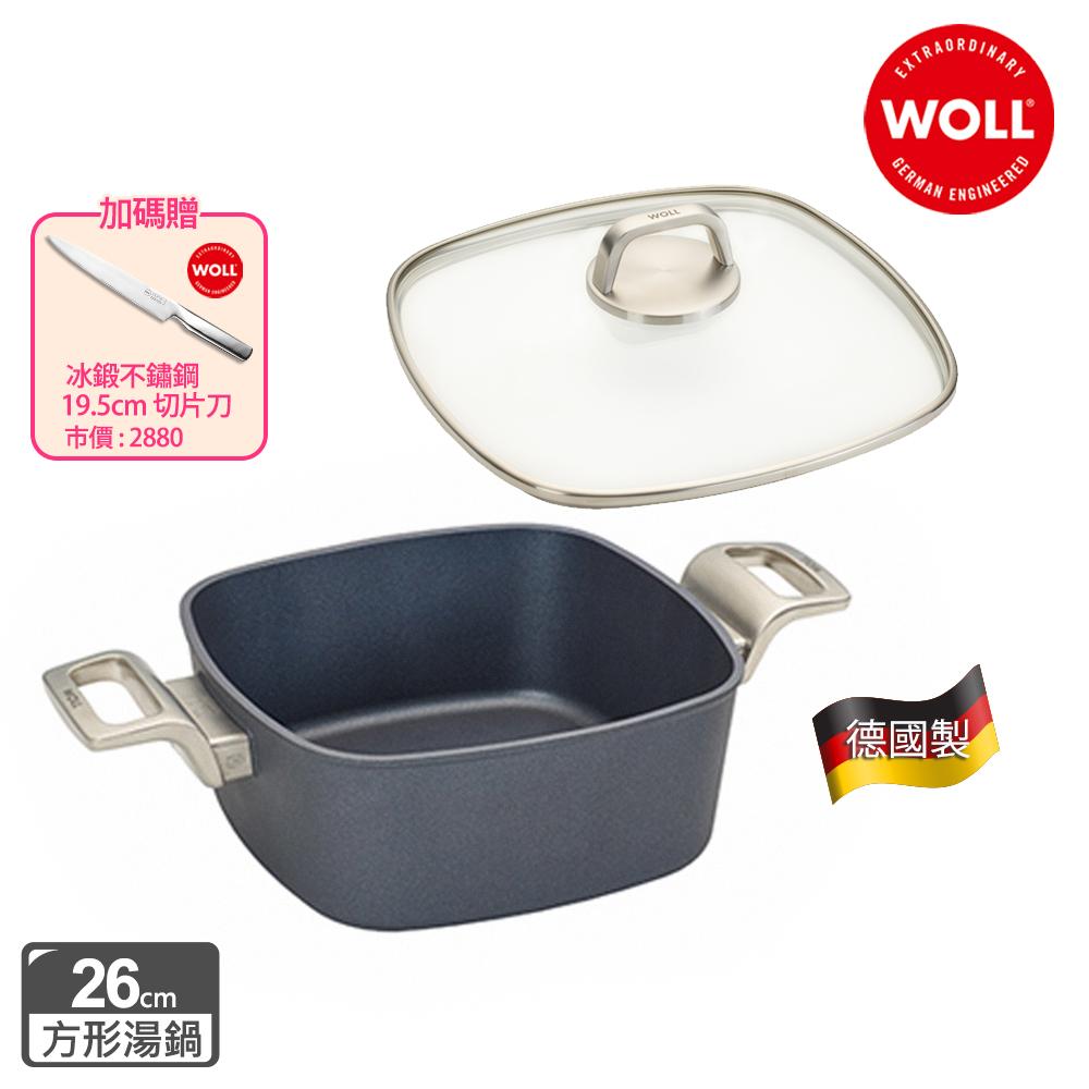【德國 WOLL】Diamond Lite Pro鑽石系列26cm 方型湯鍋-含蓋