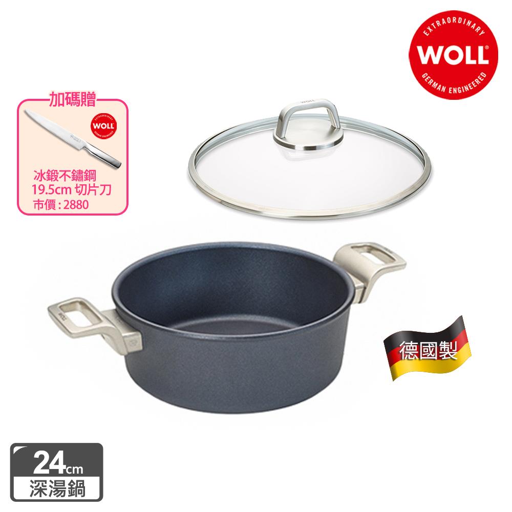 【德國 WOLL】Diamond Lite Pro鑽石系列24cm 湯鍋-含蓋