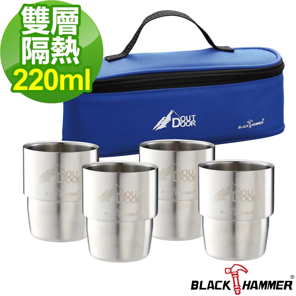 BLACK HAMMER 樂酷不鏽鋼保溫杯4入組(含杯袋)220ml