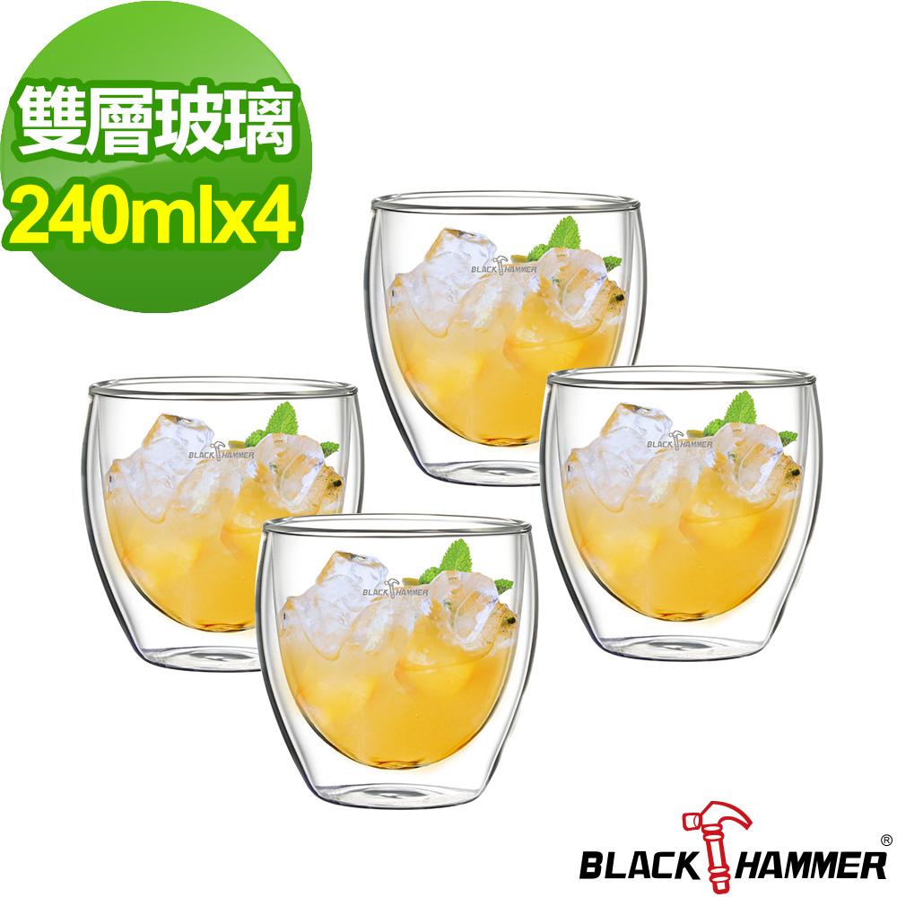 【義大利 Black Hammer】雙層玻璃杯250ml 超值4入組