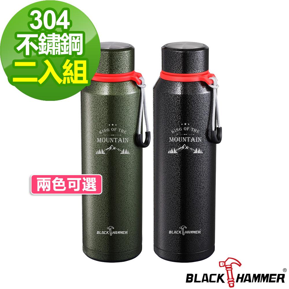 義大利BLACK HAMMER 304不鏽鋼超真空運動瓶890ML 超值2入組