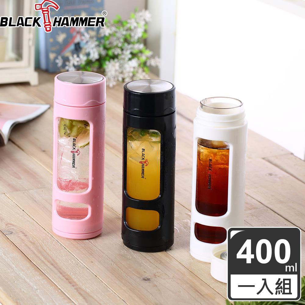 義大利 BLACK HAMMER 防撞外殼耐熱玻璃水瓶400ml-三色可選