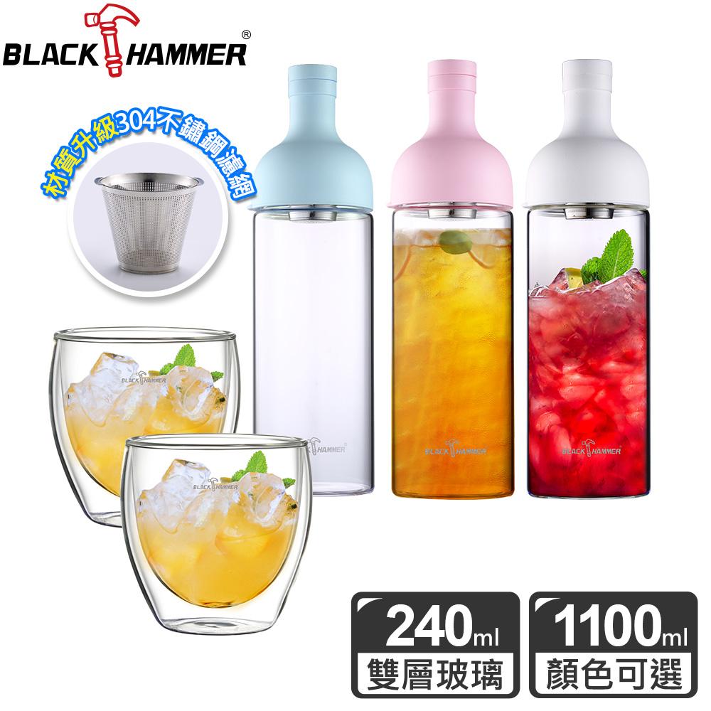Black Hammer 勻淨耐熱玻璃水瓶1110ml+雙層玻璃杯250ml(2入1組)