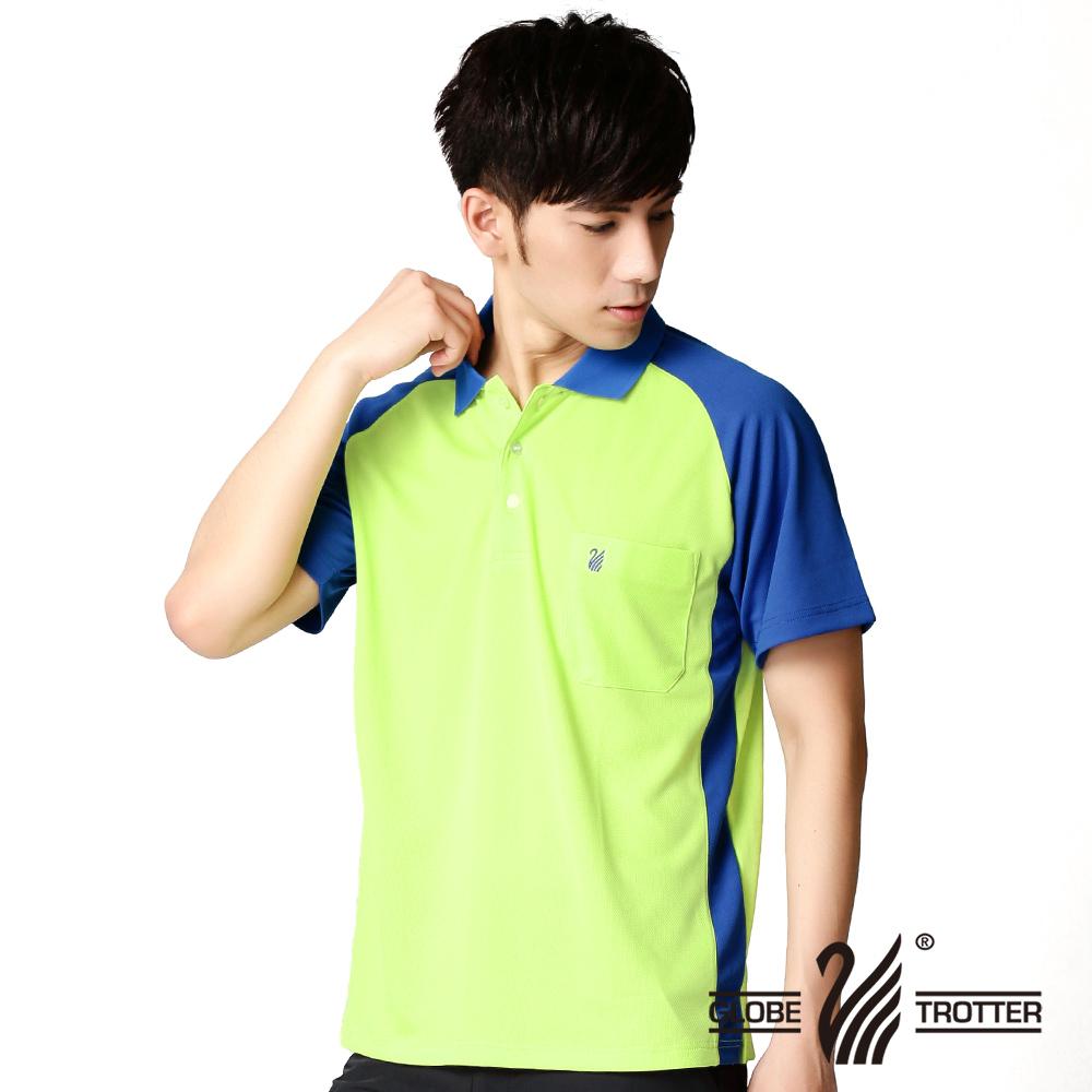 MIT男款休闲抗UV吸湿排汗机能POLO衫S122果绿/蓝