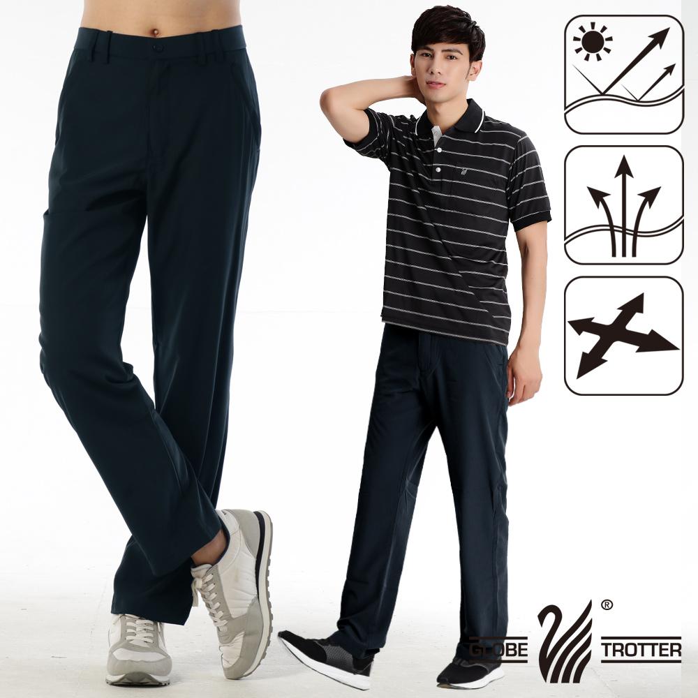 男款凉爽超显瘦弹性吸湿排汗抗UV长裤P130丈青